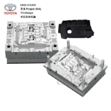 ENG Cover TOYOTA
