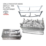 Grill-Radiator-Inside