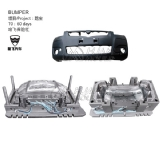 Bumper-Mould02