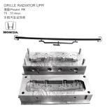 Grille-Radiator-Upr-02
