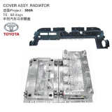 Cover-Assy-Radiator-Mould