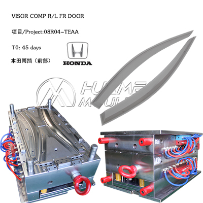 VISOR COMP  FR DOOR